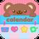 かわいいカレンダーアプリ?デコカレ?●可愛いスタンプで予定をデコれる●無料で使える女子向けスケジュール帳/手帳●写真付きのひとこと日記も書けちゃう●